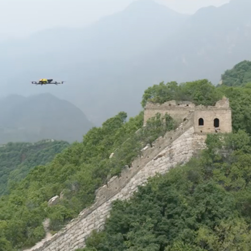 "INTEL ""Great Wall: Preserving a Legacy"""